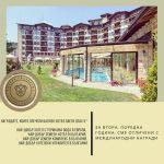 Nagrady Haute Grandeur 2019 dlya otelya Sveti Spas-второй год подряд 4 престижные международные гостиничные награды для отеля Свети Спас Велинград